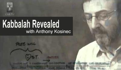 """Kabbalah Revealed"" Instructional Series"