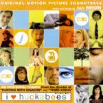 I ♥ Huckabees (2004)